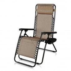 Кресло-шезлонг Фея-Релакс 9B